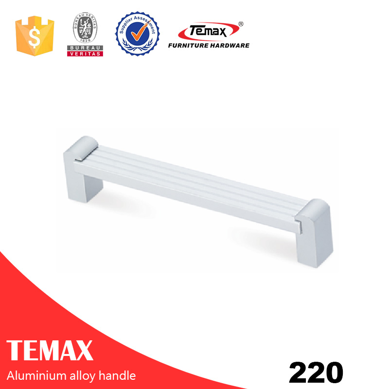 220 aluminium handles for doors