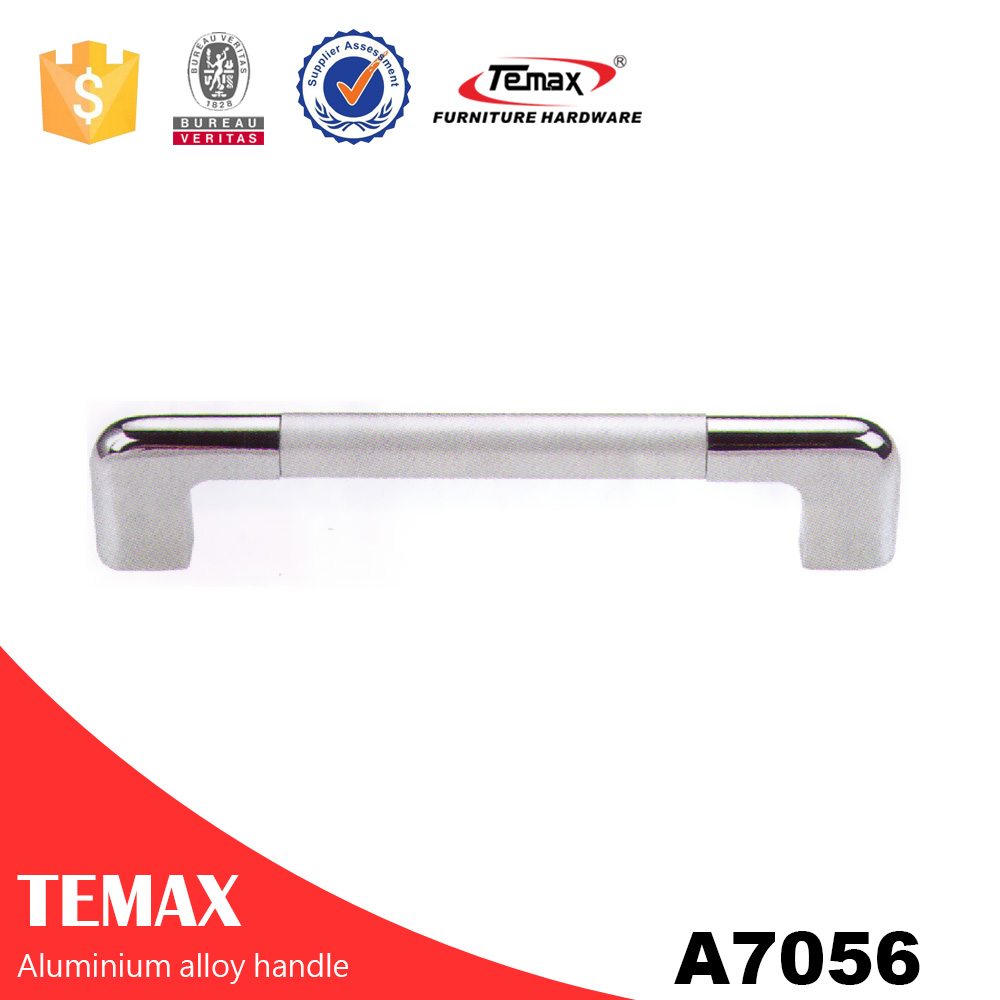 A7056 design aluminium alloy grip handle