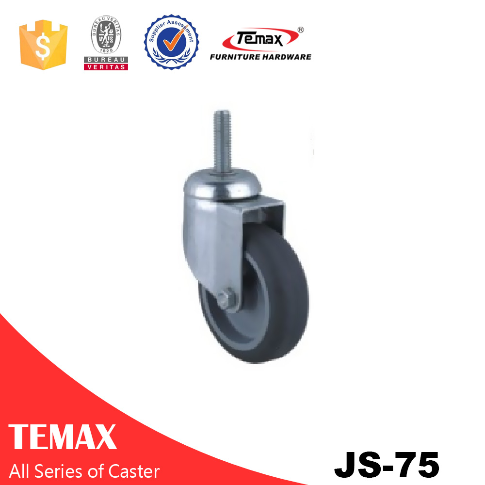 JS-75 Cheap small wheel caster