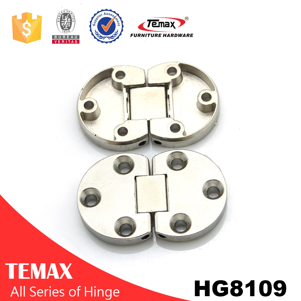 HG8109  speical degree concealed hinge
