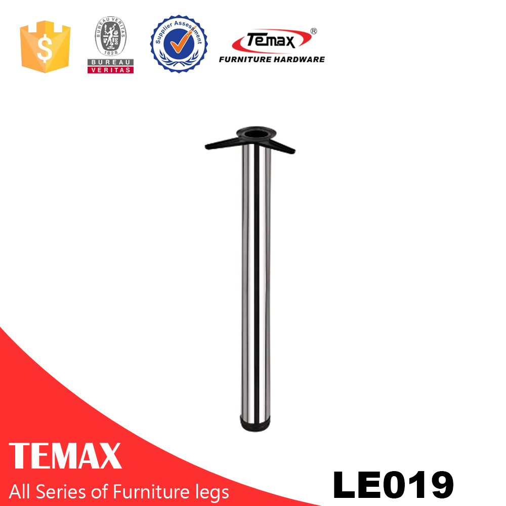 LE019 Dia 60mm furniture kitchen coffee table legs