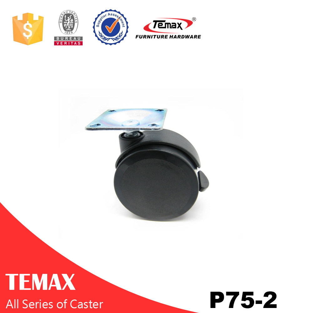 P75-2 castor wheel price