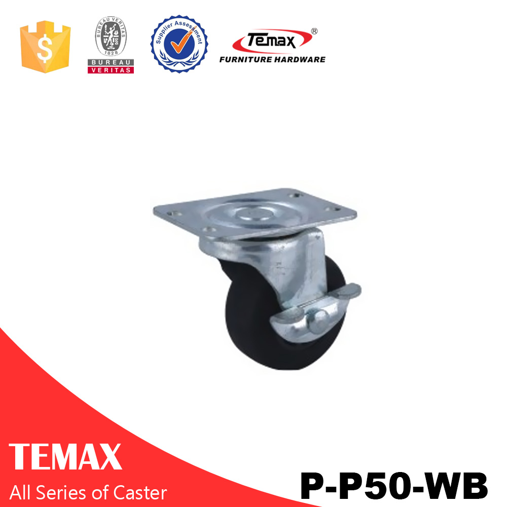 P-P50-WB Shanghai Furniture caster wheel