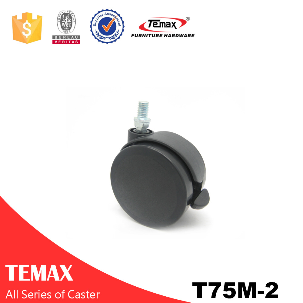T75M-2 outdoor caster wheel