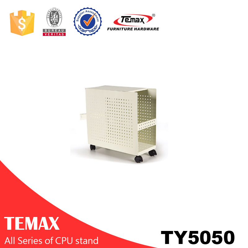 TY5050 metal computer CPU stand for furniture accessories