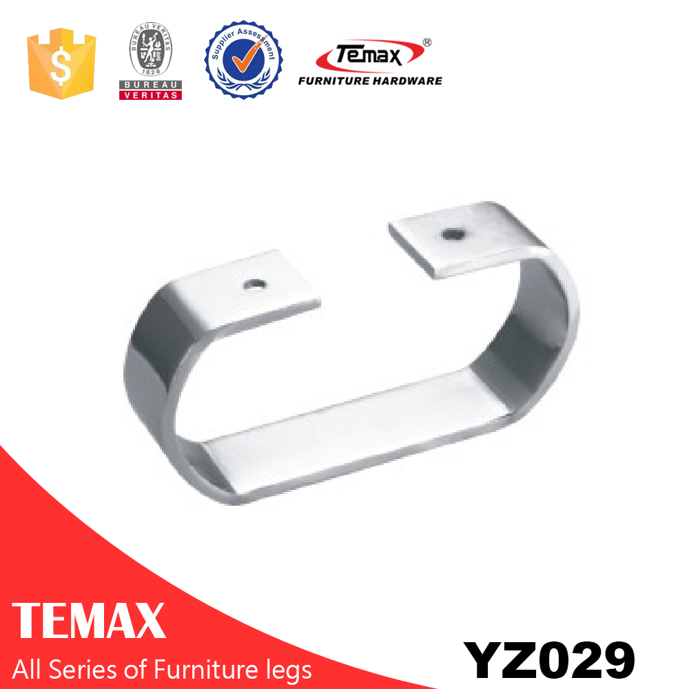 YZ030 Temax hot chrome metal furniture parts sofa legs