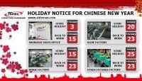 Temax سخت افزار شرکت های تابستانی اخطار برای سال نو چینی