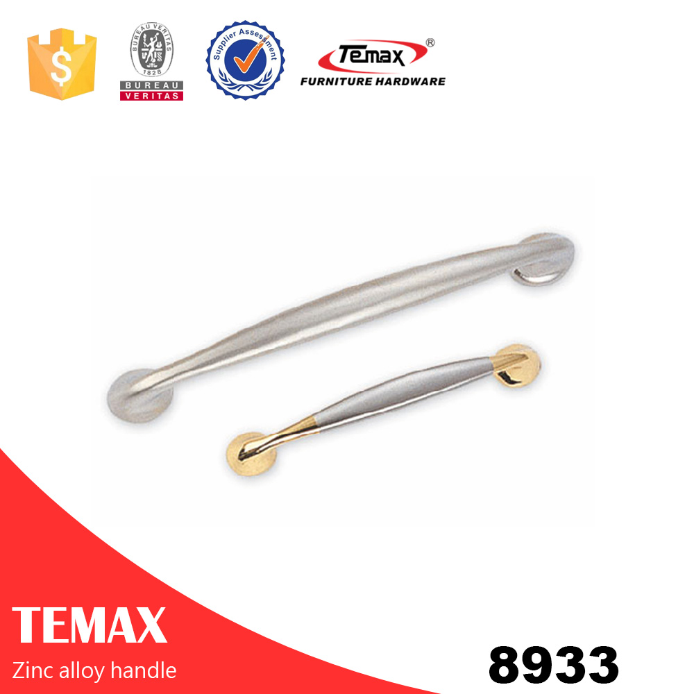 8933 Guangdong zinc alloy furniture door pull handles
