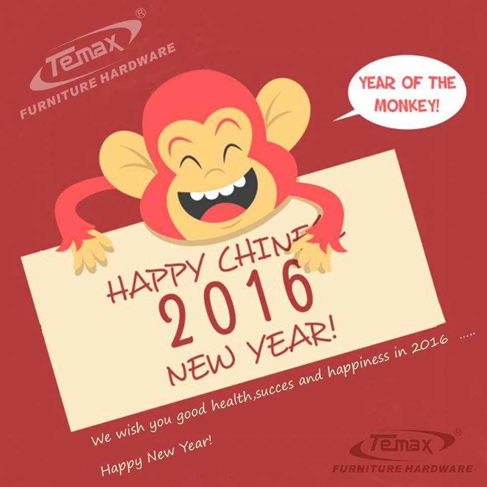 سال نو چینی مبارک