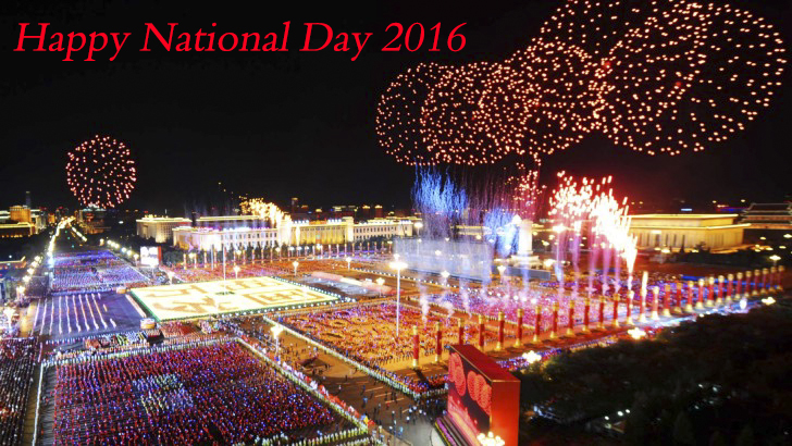 الاحتفال باليوم الوطني الصيني 2016