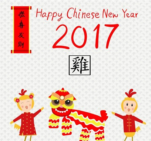 Happy Chinese New Year of Rooster 2017