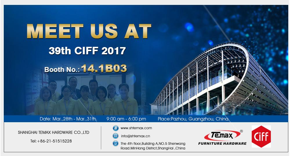 CIFF Messe Einladung