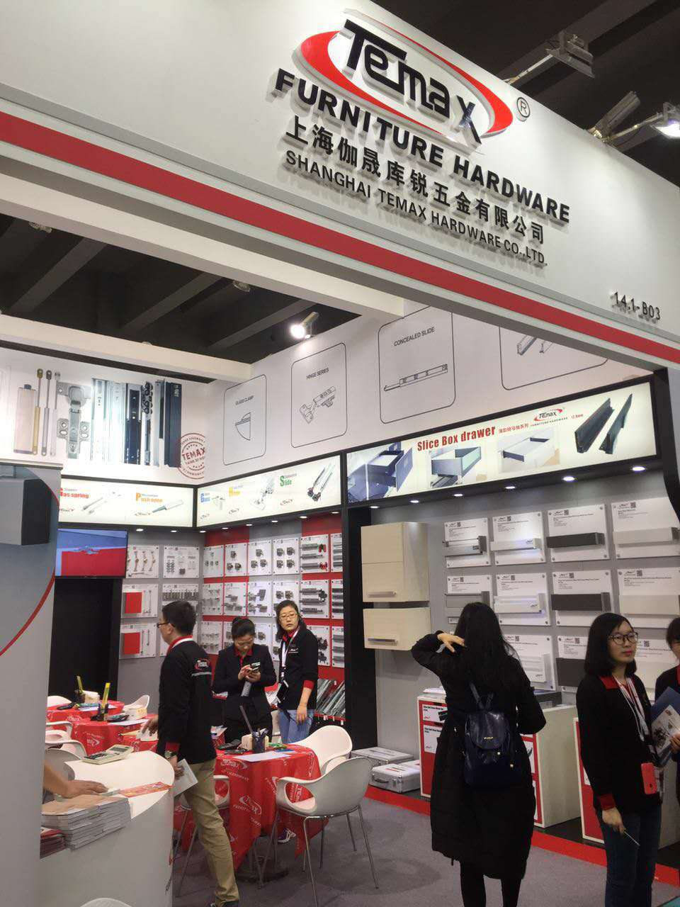China International Furniture Fair Waiting for You