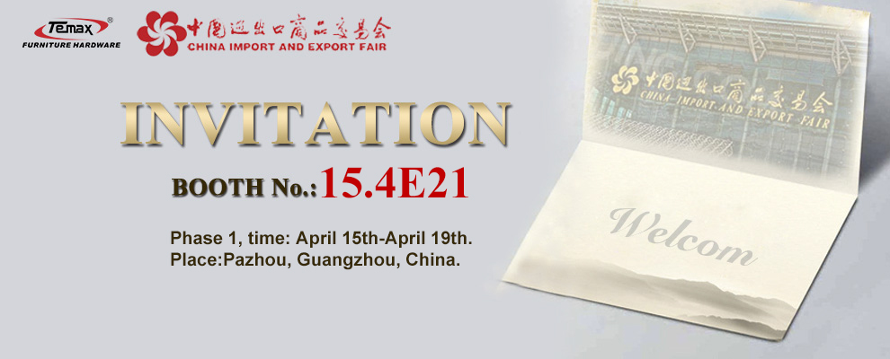 Temax invitate you to join Canton Fair in April