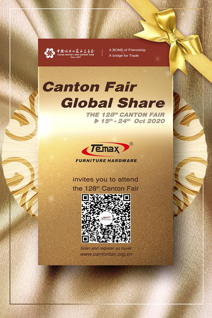 Temax Furniture Hardware The 128th Canton Fair